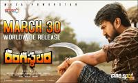 Rangasthalam Release Date Poster