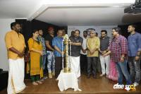 Neeli Malayalam Movie Pooja (2)