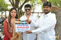 Maa Love Journey Success Movie Opening (4)