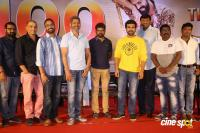 Rangasthalam Thank You Meet (40)