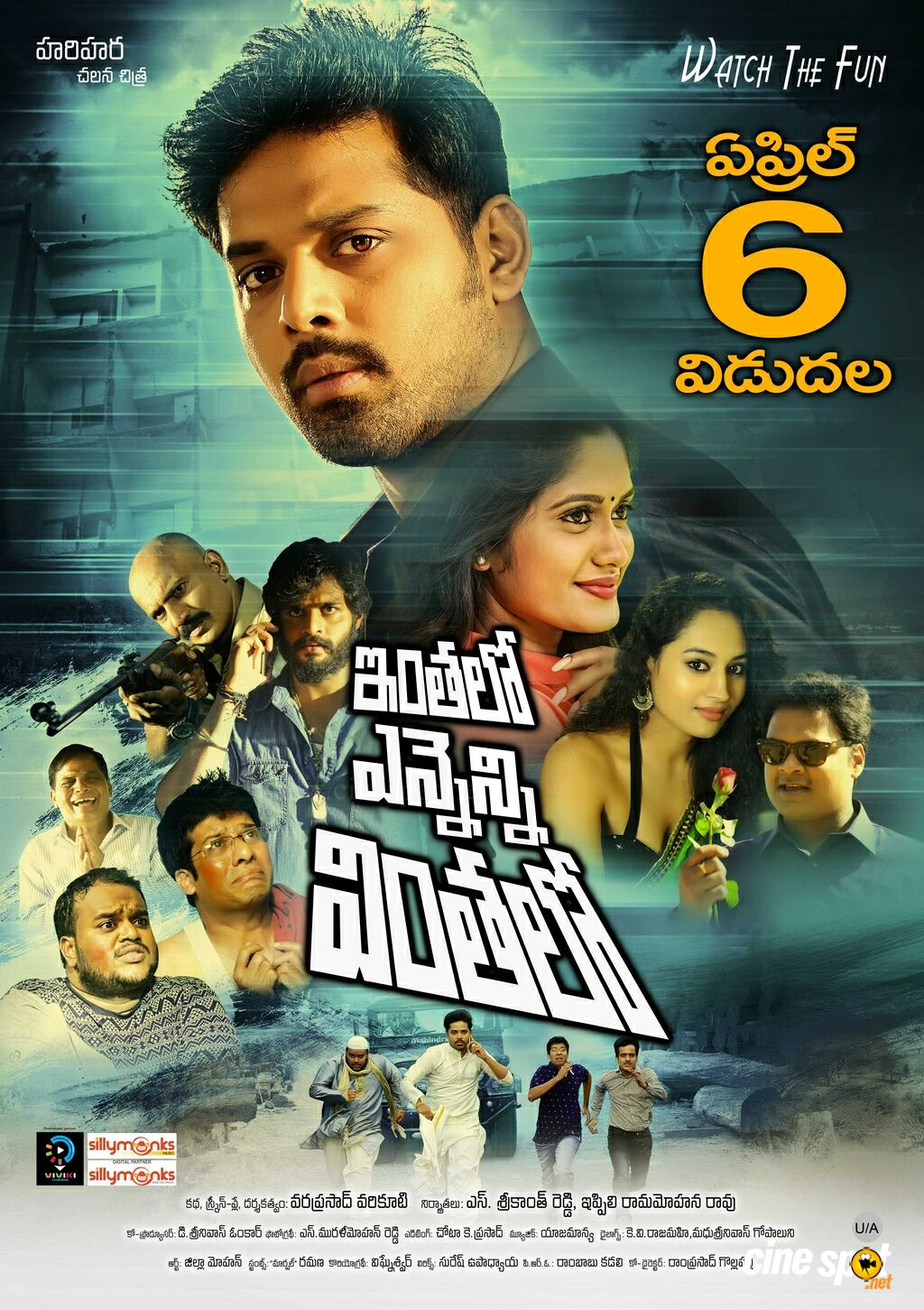 Inthalo Ennenni Vinthalo Release Date Wallpapers (4)