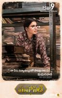 Mahanati Samantha Telugu First Look Poster