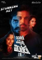 Inthalo Ennenni Vinthalo Super Hit Posters (2)