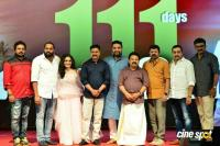 Ramaleela Movie 111 Days Celebration Photos