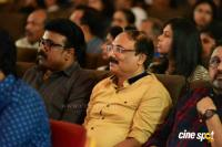 Ramaleela Movie 111 Days Celebration (104)