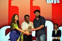 Ramaleela Movie 111 Days Celebration (137)
