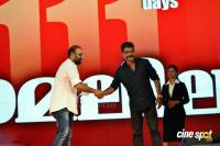 Ramaleela Movie 111 Days Celebration (145)