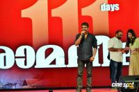Ramaleela Movie 111 Days Celebration (146)