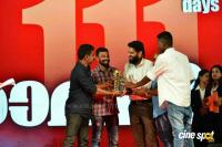 Ramaleela Movie 111 Days Celebration (149)