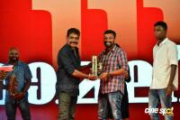 Ramaleela Movie 111 Days Celebration (150)
