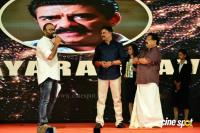 Ramaleela Movie 111 Days Celebration (172)