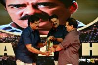 Ramaleela Movie 111 Days Celebration (174)
