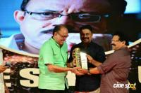 Ramaleela Movie 111 Days Celebration (175)