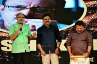 Ramaleela Movie 111 Days Celebration (176)