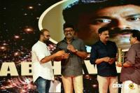 Ramaleela Movie 111 Days Celebration (177)