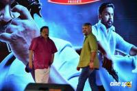 Ramaleela Movie 111 Days Celebration (34)