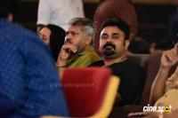 Ramaleela Movie 111 Days Celebration (48)