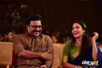 Ramaleela Movie 111 Days Celebration (50)