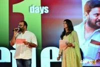 Ramaleela Movie 111 Days Celebration (80)