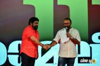 Ramaleela Movie 111 Days Celebration (82)