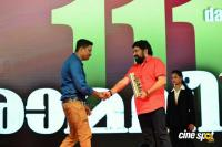 Ramaleela Movie 111 Days Celebration (89)