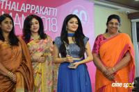 Thalappakatti Superwoman 2018 Awards (33)