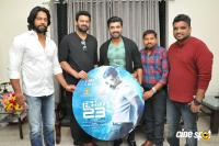Crime 23 Trailer Launch by Prabhas (6)