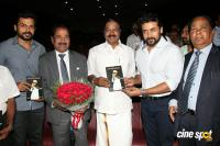 Naan Kanda MGR Book Launch Photos