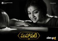 Mahanati Latest Design
