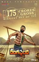 Rangasthalam Movie 175 Crores Gross Poster