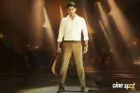 Bharat Ane Nenu Latest Photo