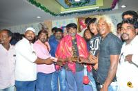 Vijay Sethupathi Blood Donation At Stunt Union Celebrations Photos