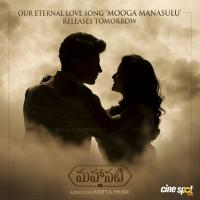 Mahanati First Single Mooga Manasulu Announcement Poster