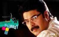 Mega Star  Mammotty Malayalam Actor Wallpapers