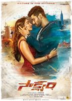 Saakshyam First Look Poster
