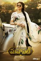 Mahanati New Wallpaper