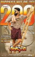 Rangasthalam 200 Crores Gross Poster
