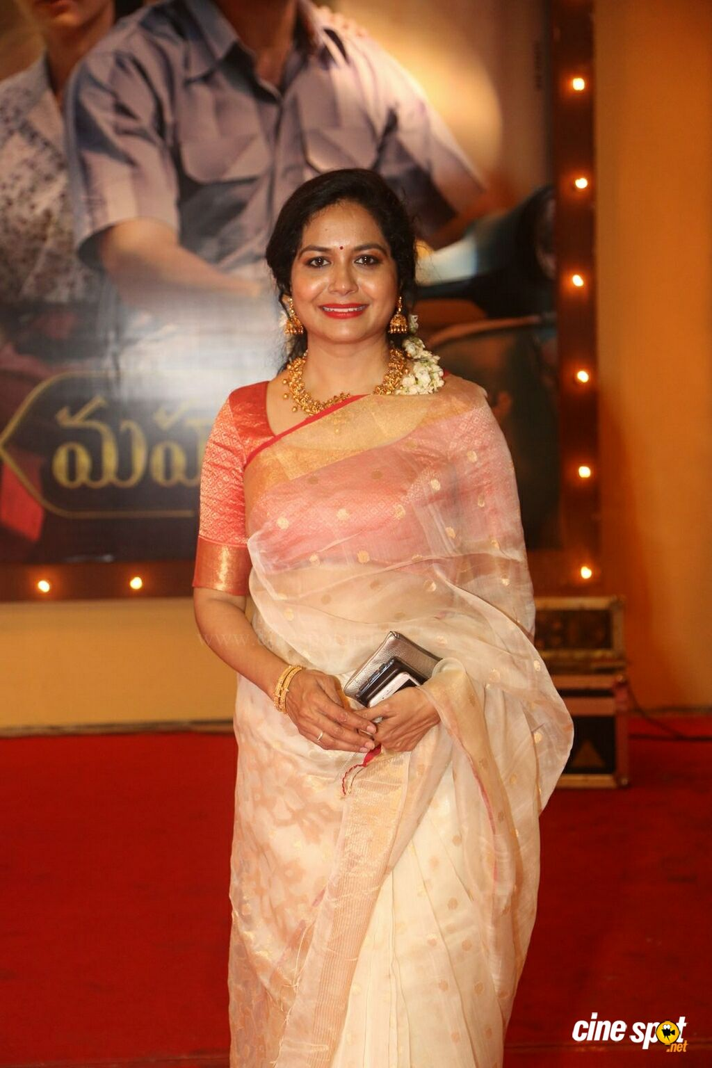Sunitha Upadrashta at Mahanati Audio Launch (2)