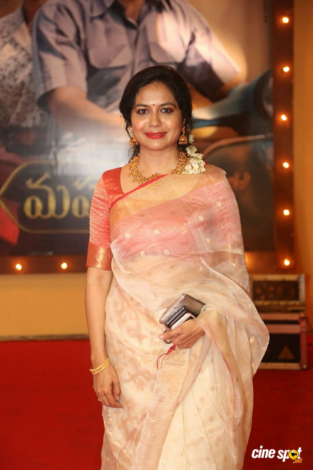 Sunitha Upadrashta at Mahanati Audio Launch (5)