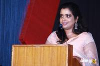 Thodraa Audio Launch (30)