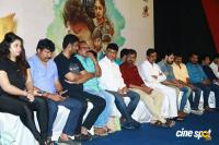 Thodraa Audio Launch (45)