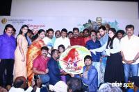 Thodraa Audio Launch (50)
