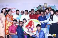 Thodraa Audio Launch (51)