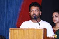 Thodraa Audio Launch (9)