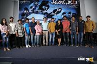 Tharuvatha Evaru Trailer Launch Photos