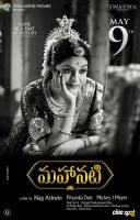 Mahanati Film Wallpapers (2)