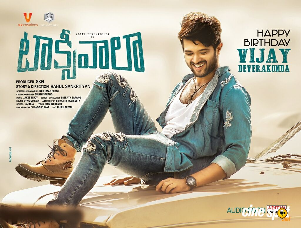 Taxiwala Vijay Deverakonda Birthday Posters (1)