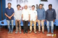 Barya Bandhu Movie First Look Launch Photos