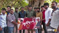 Aaradi Aandavan Song Promo Launch (3)