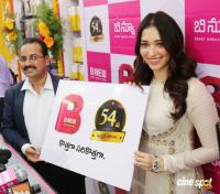 Tamanna Launches B New Mobile Store At Srikakulam Photos